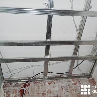 Ремонт квартиры на Жуковского. Металлокаркас для потолка (алюминиевый профиль)