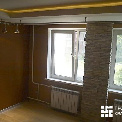 Ремонт квартиры на Королёва. Гостиная. Слева проход в кухонную часть